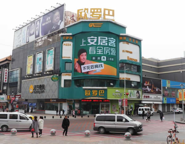 沈阳中街欧罗巴LED广告
