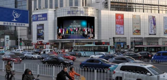 天津市南京路津汇广场LED广告