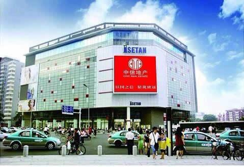天津市滨江道伊势丹商厦外墙面LED广告