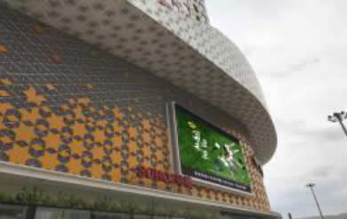 西宁市万达广场LED显示屏