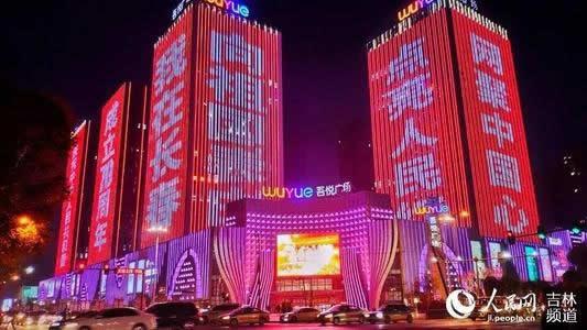 石家庄怀特商业广场灯光秀广告
