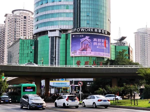 郑州紫荆山百货LED大屏
