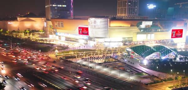 济南万象城购物广场户外LED屏广告