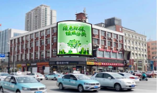 济南花园路与山大路路口户外LED屏广告