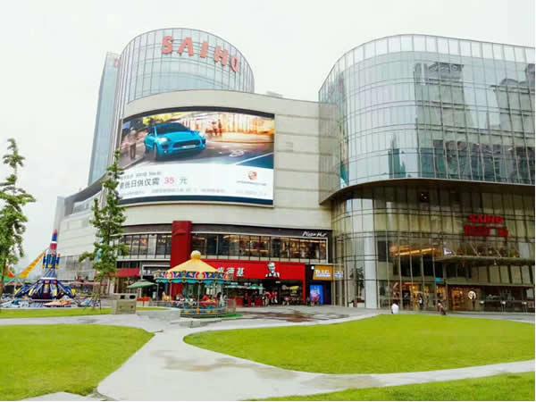 成都高新区世豪广场LED电子屏