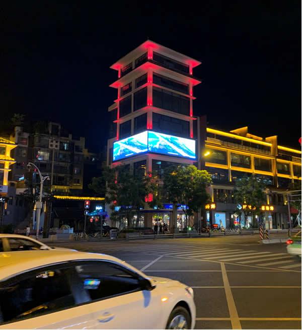 成都一品天下大街LED彩屏