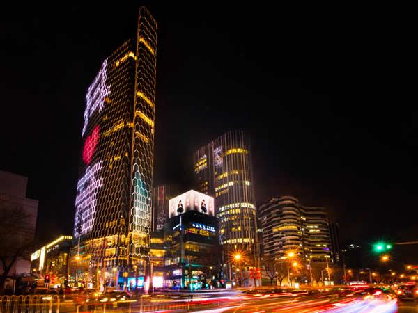 北京三里屯通盈中心灯光秀