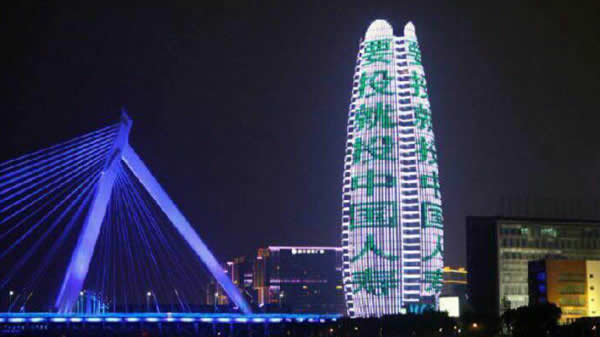 宁波财富中心玉米楼灯光秀广告