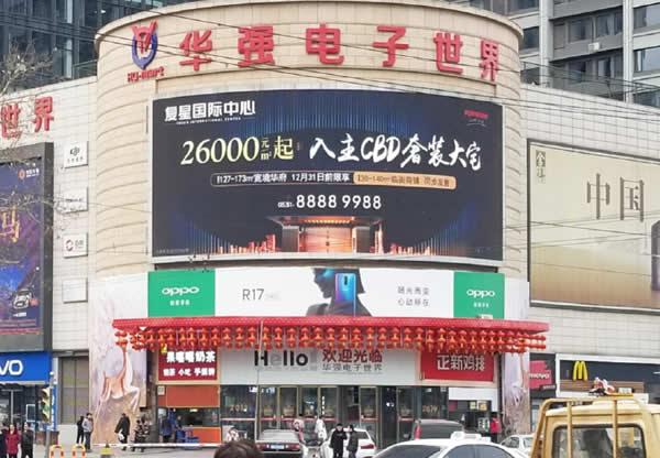 济南华强电子世界大屏幕