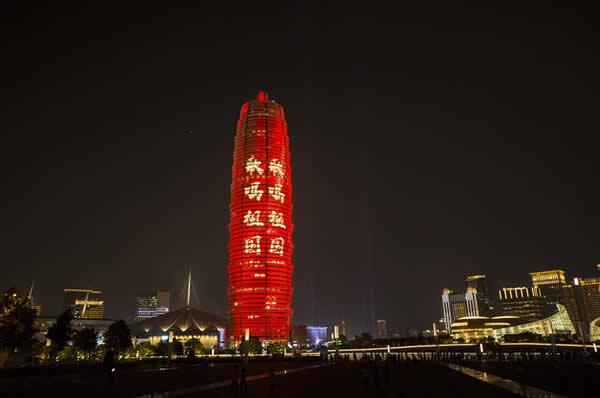 郑州郑东新区千玺广场(大玉米)灯光秀