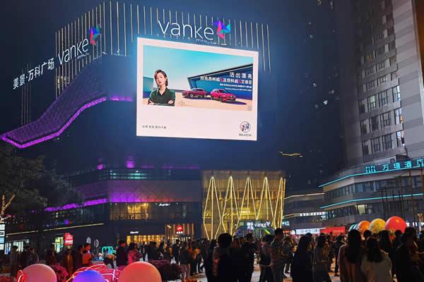 郑州万科广场LED大屏