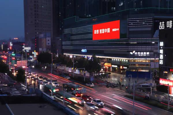 郑州硅谷广场LED大屏