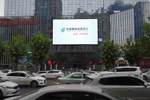 郑州兰德中心LED电子屏