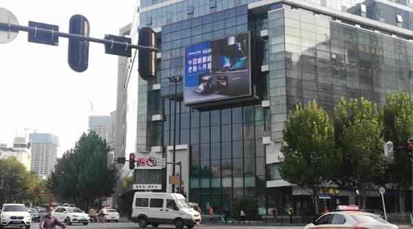 武汉汉正街商圈 桥西商厦户外LED大屏