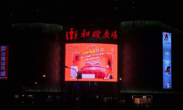 青岛李沧和谐广场LED大屏