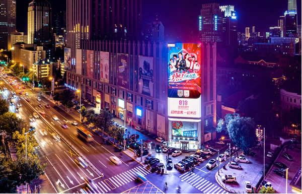 天津小白楼友谊精品广场外墙面LED广告