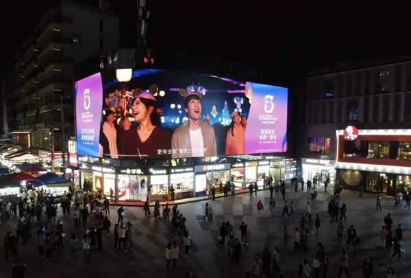 武汉江汉路步行街中心广场LED大屏