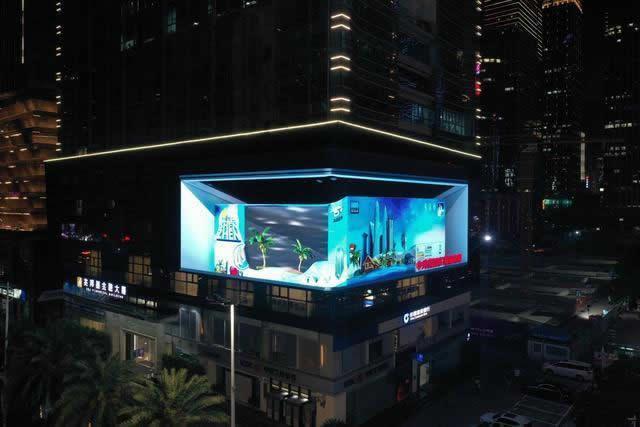 深圳兆邦基金融大厦(福田之光裸眼3D)LED大屏