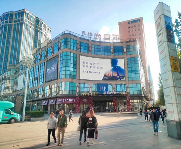 上海徐汇区大华光启城LED