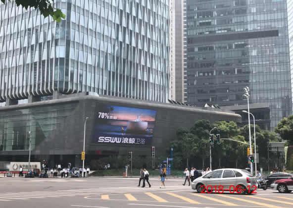 上海陆家嘴太平金融中心LED大屏