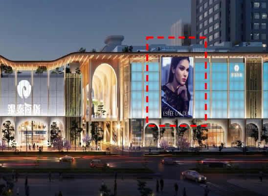 杭州银泰商业中心A馆LED大屏