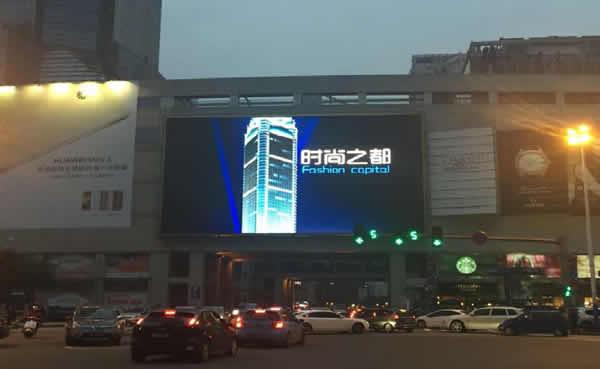 温州世贸大厦东墙立面LED大屏