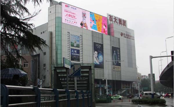 合肥南七商业大厦LED大屏