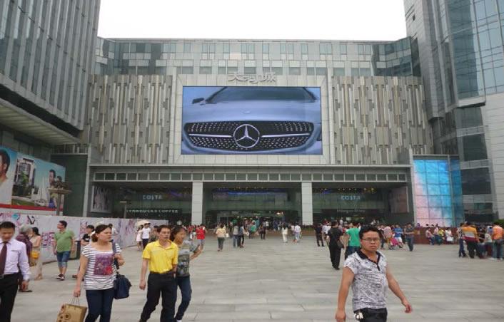 广州天河城北门LED大屏