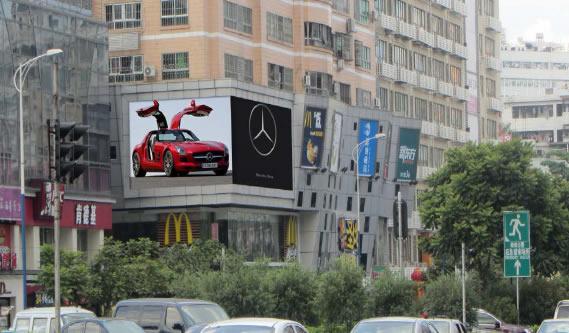 广州乐圣地广场LED大屏