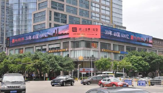 深圳财富大厦LED大屏