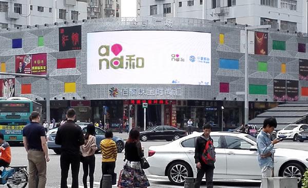深圳罗湖区金凯广场LED大屏