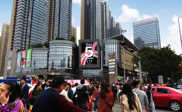 深圳龙岗中心区万科广场LED大屏