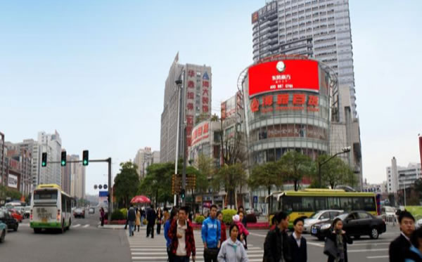 东莞南城海雅百货LED大屏