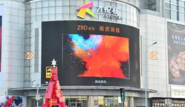 天津和平大悦城LED媒体详情