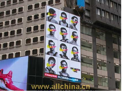 香港铜锣湾怡和街大型楼体LED广告牌