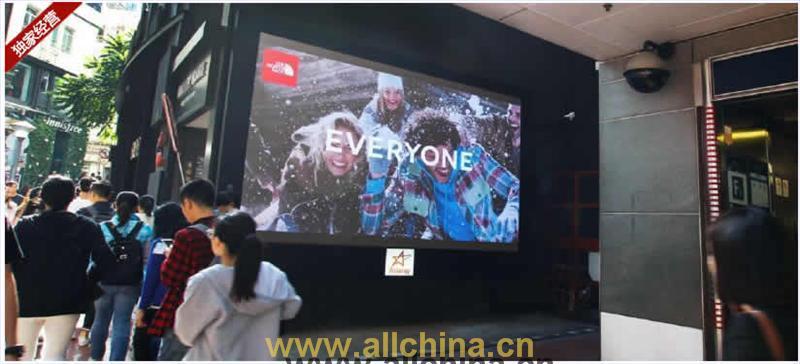香港铜锣湾购物区LFG电子屏