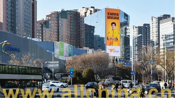 北京望京凯德Mall楼体广告巨型屏幕