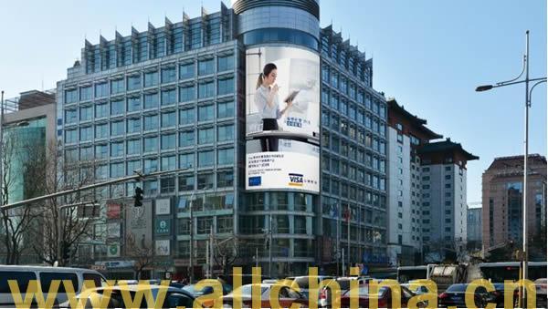 北京金宝街国旅大厦弧形广告大屏幕