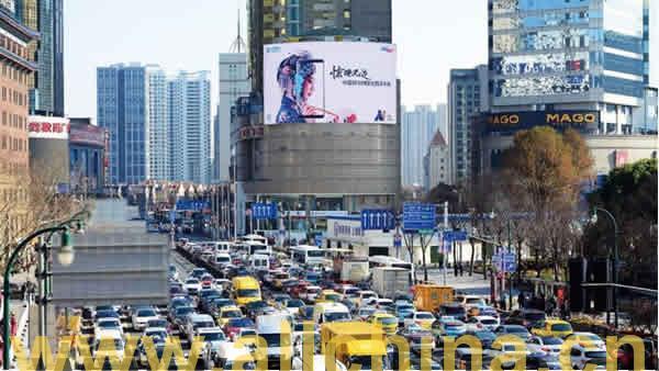 上海淮海路兰生大厦楼体广告电子屏
