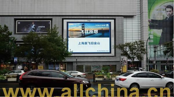上海人民广场来福士广场电子屏幕