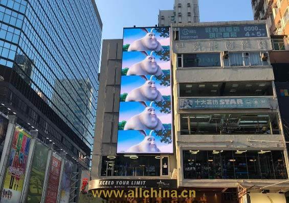 香港户外:旺角亚皆老街67号LED电子屏