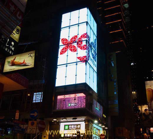 香港中环威灵顿街26号LED互动广告牌