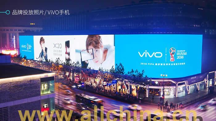 杭州西湖天幕LED屏