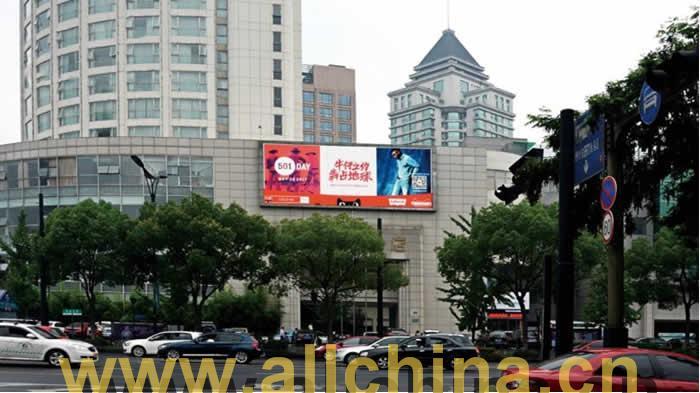 杭州环城北路纳德大酒店楼体电子屏