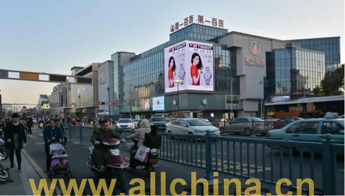苏州第一百货大楼电子广告屏
