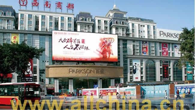 南宁朝阳商业圈西南商都新百盛正门外墙广告屏