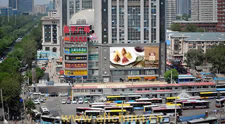 朝阳路东大桥春平广场大型电子广告屏
