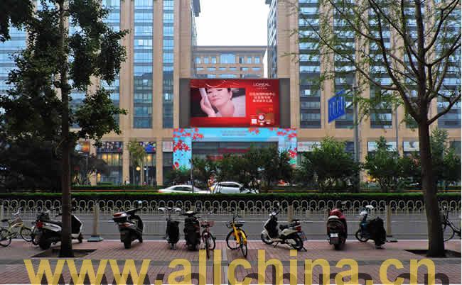 北京国瑞购物中心户外大屏广告价格