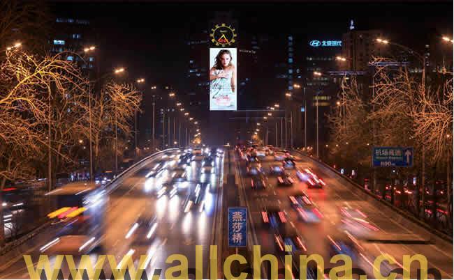 地标建筑:北京东三环主路京信大厦LED广告