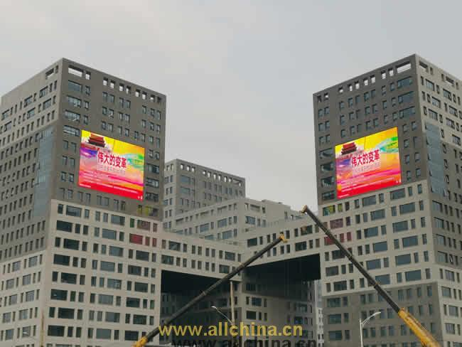 北京酒仙桥电子城双子星LED电子大屏幕
